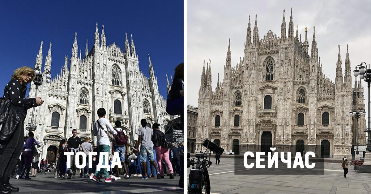 Из-за коронавируса в Италии стало меньше туристов, и вот как выглядят местные достопримечательности без людей