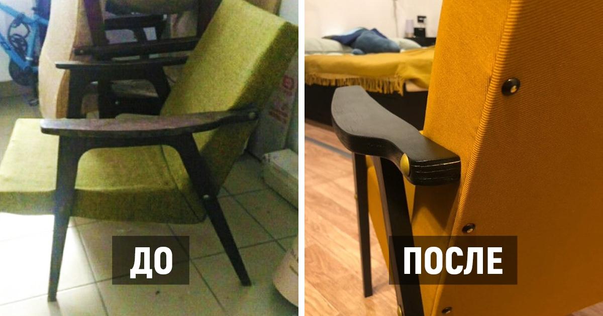 Дизайнер купил подержанное кресло и показал, во что его можно превратить, если немного постараться