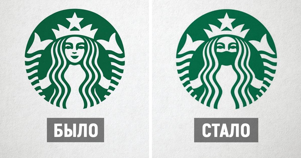 Дизайнер из Словении изменил логотипы известных компаний в связи с коронавирусом и сегодняшней ситуацией в мире