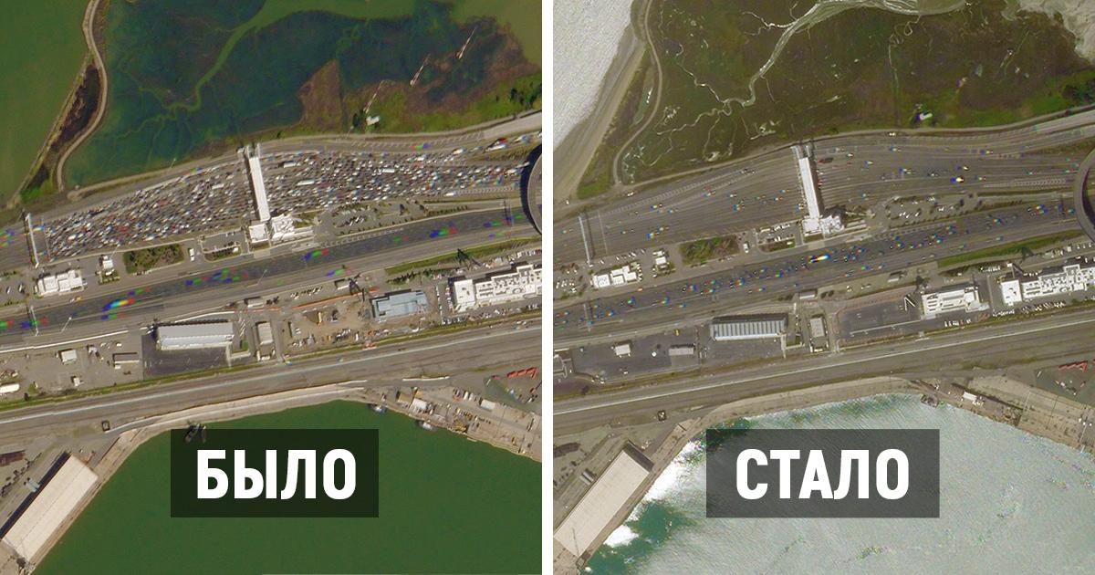 Спутниковые снимки показывают, как коронавирус изменил ритм жизни больших городов по всему миру