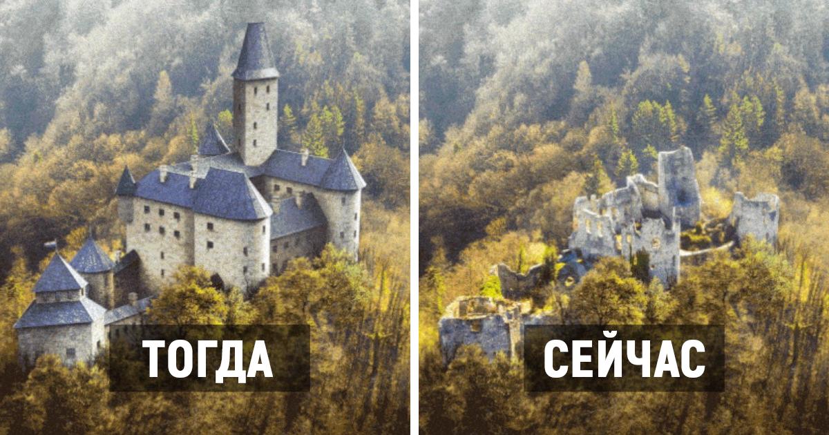 Дизайнеры восстановили облик разрушенных европейских замков и показали, как они выглядели в прошлом