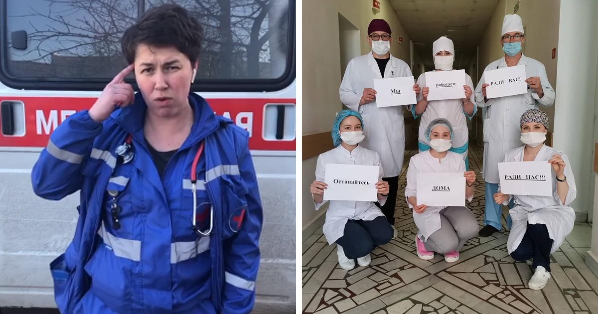 Российские врачи присоединяются к международному флешмобу и объясняют, чем опасно несоблюдение карантина