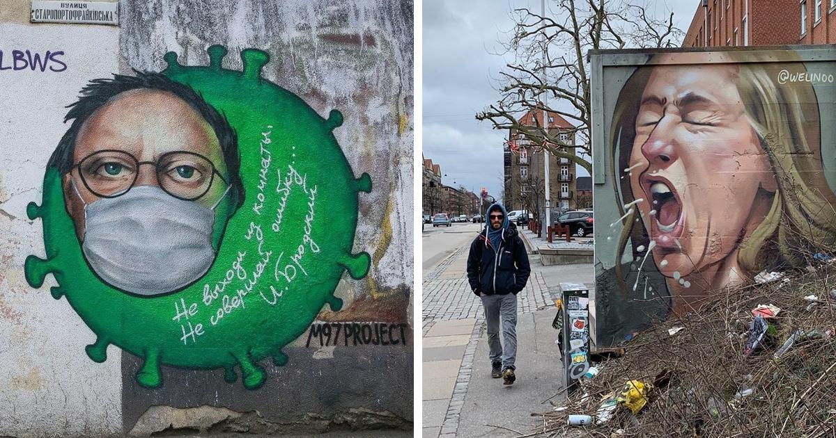 Даже стены говорят о карантине: уличные художники из разных точек мира посвящают граффити коронавирусу