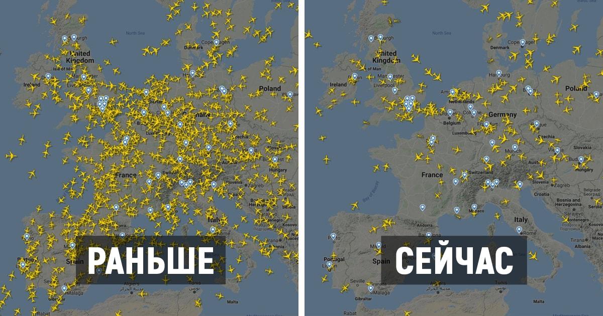 Снимки с радаров показывают, как изменилось авиасообщение из-за коронавируса по всей планете