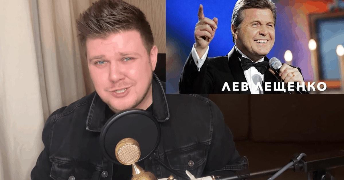 Лещенко и Агутин поют «Uno»: блогер показал, как звучал бы хит группы Little Big в исполнении других звёзд