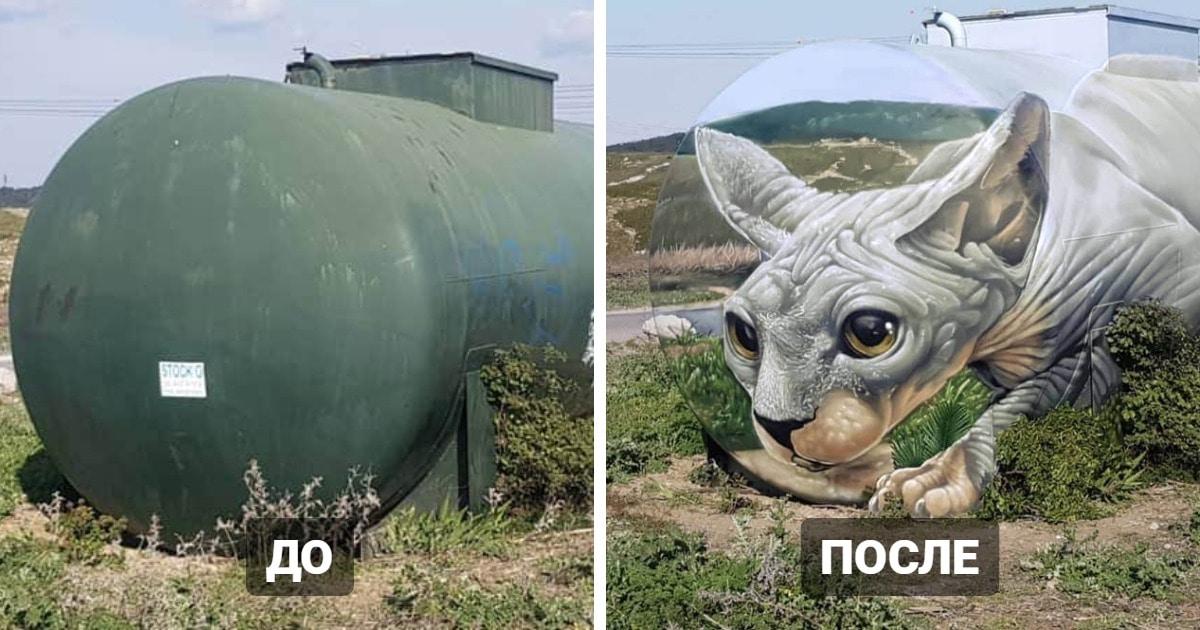 Уличный художник из Франции создаёт граффити, превращая невзрачные места в реалистичные 3D-объекты