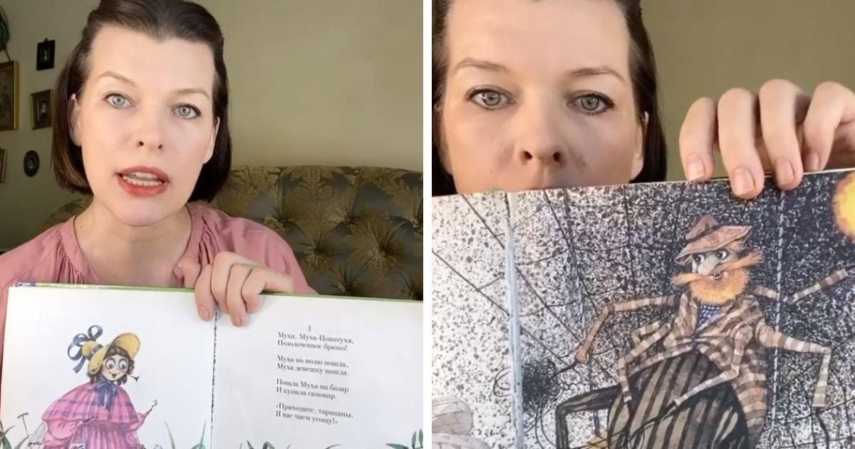 Актриса Милла Йовович прочитала сказку про Муху-цокотуху и разорвала шаблоны. Ведь это вам не «мультипаспорт»