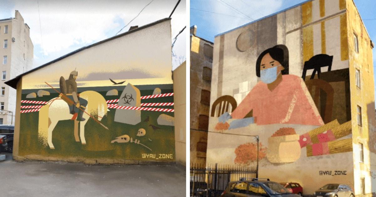 В Петербурге появились граффити с картинами в тематике карантина. Но увидеть их можно только на картах Google