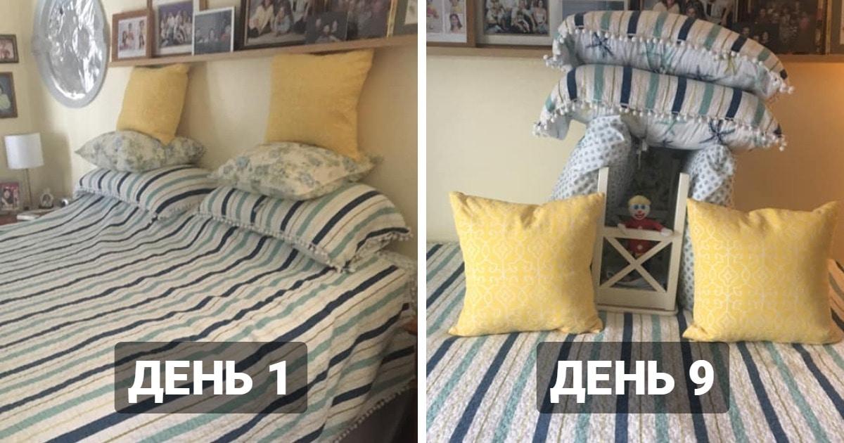 Муж впервые за 45 лет стал убирать кровать и не знал, куда девать подушки. Каждый день он создаёт новый шедевр