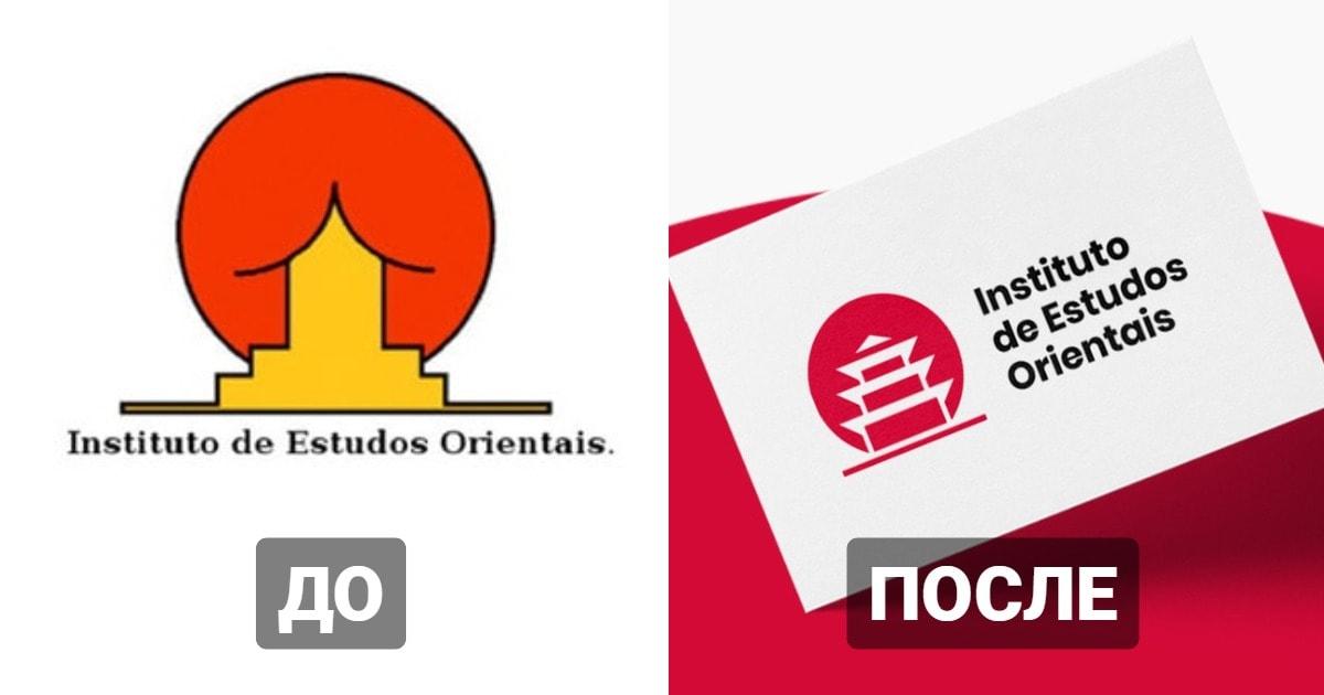 Дизайнер исправил двусмысленные логотипы, показав, как такие работы можно изменить к лучшему