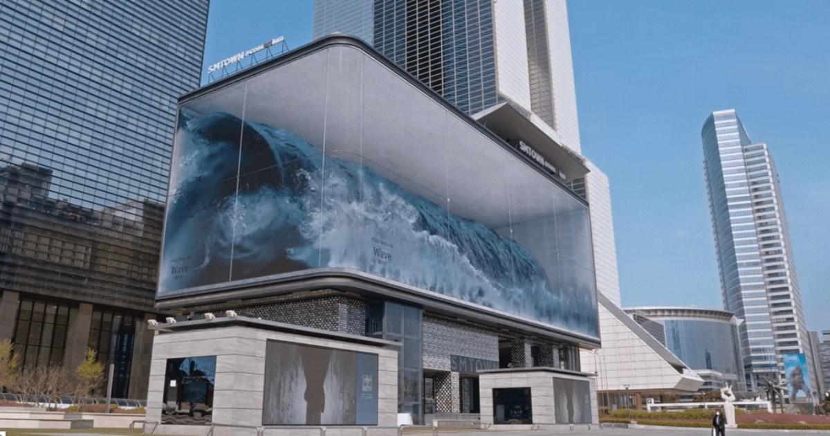 В Сеуле на здании появилась движущаяся волна. Она должна была успокаивать, но её реалистичность скорее пугает