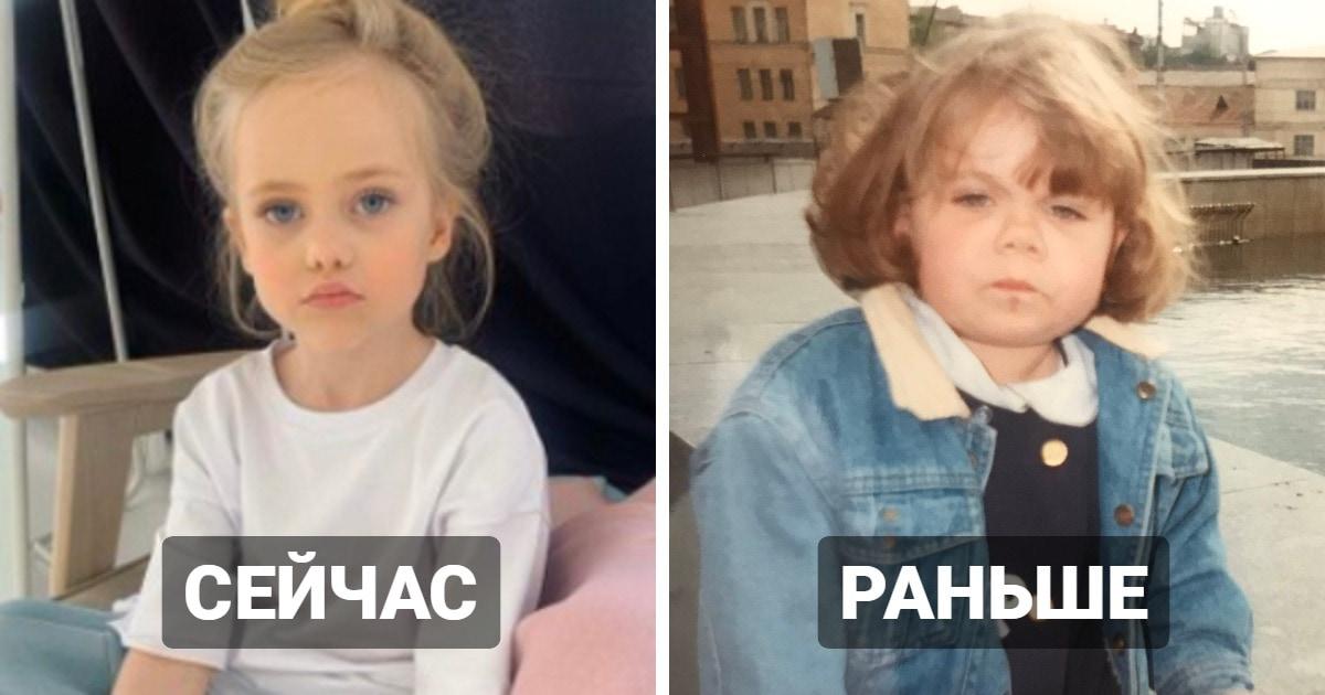 Девушка выяснила, что сейчас дети на фото выглядят лучше, чем ребята из 90-х. И люди доказали, что это так