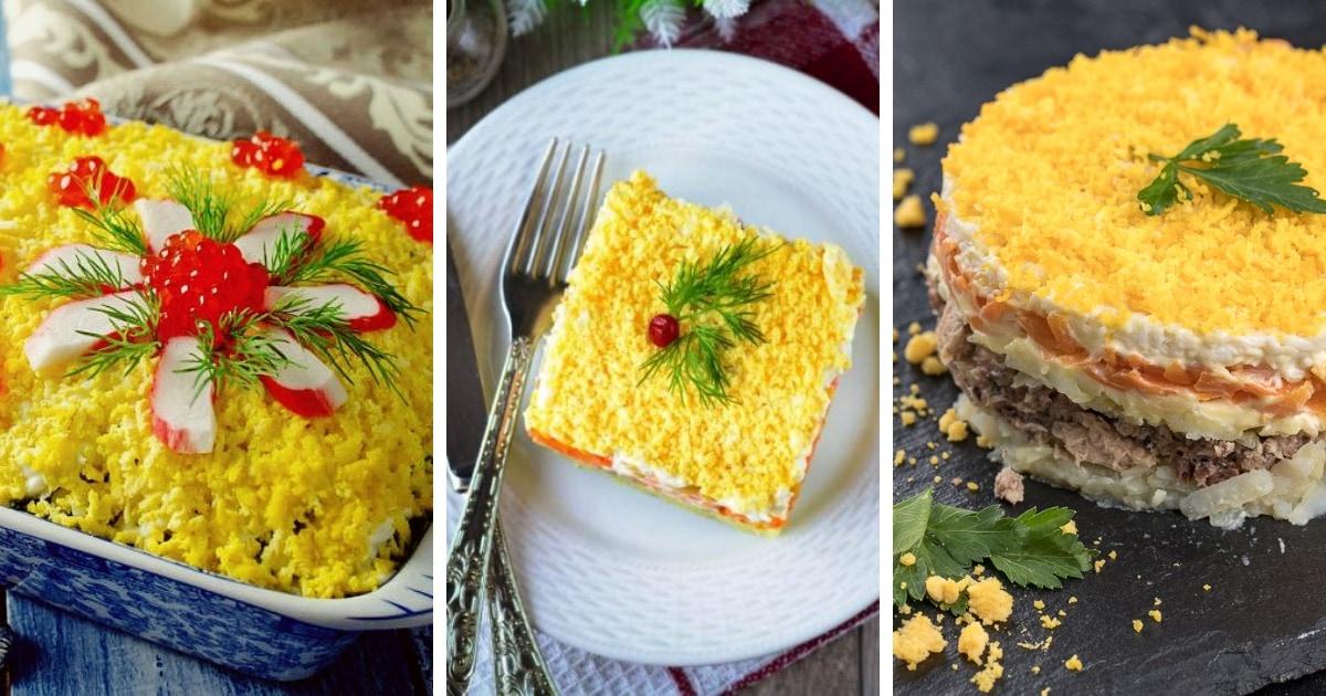 10 рецептов самого вкусного салата «Мимоза»