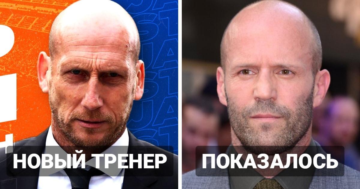 Футбольный клуб из США ошибся с фото нового тренера и тут же был затроллен снимками других лысых знаменитостей