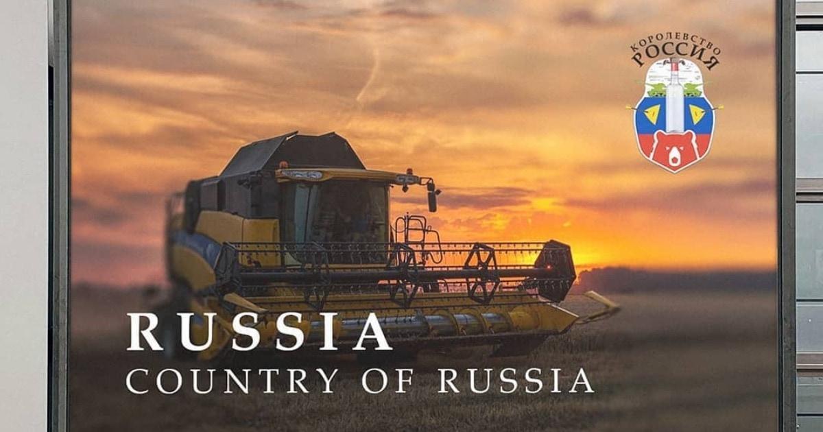 Белорусские дизайнеры создали герб России в ответ на работу студии Лебедева. И тут ещё больше стереотипов!