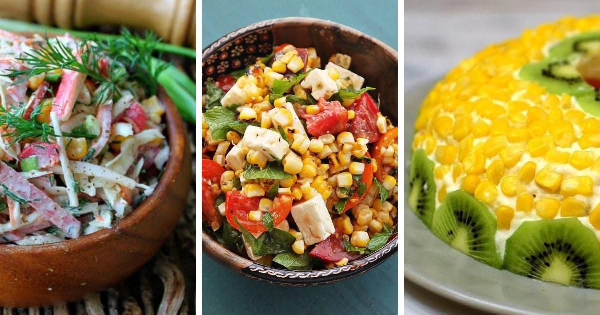 10 простых салатов с консервированной кукурузой на праздник и на каждый день