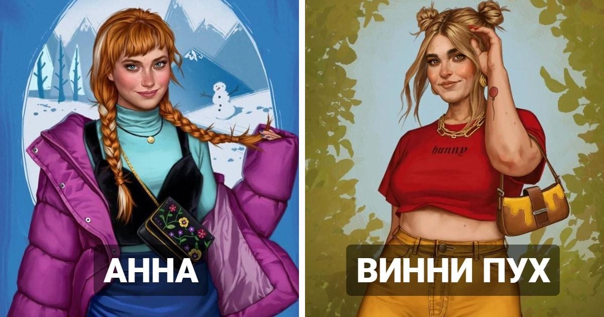 Художница показала, какими иконами стиля могли бы быть известные персонажи, если бы жили в современности