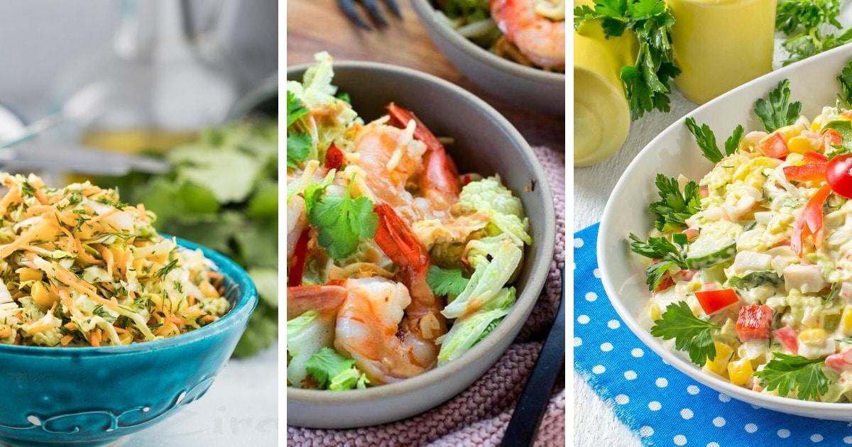 10 самых вкусных салатов из пекинской капусты круглый год