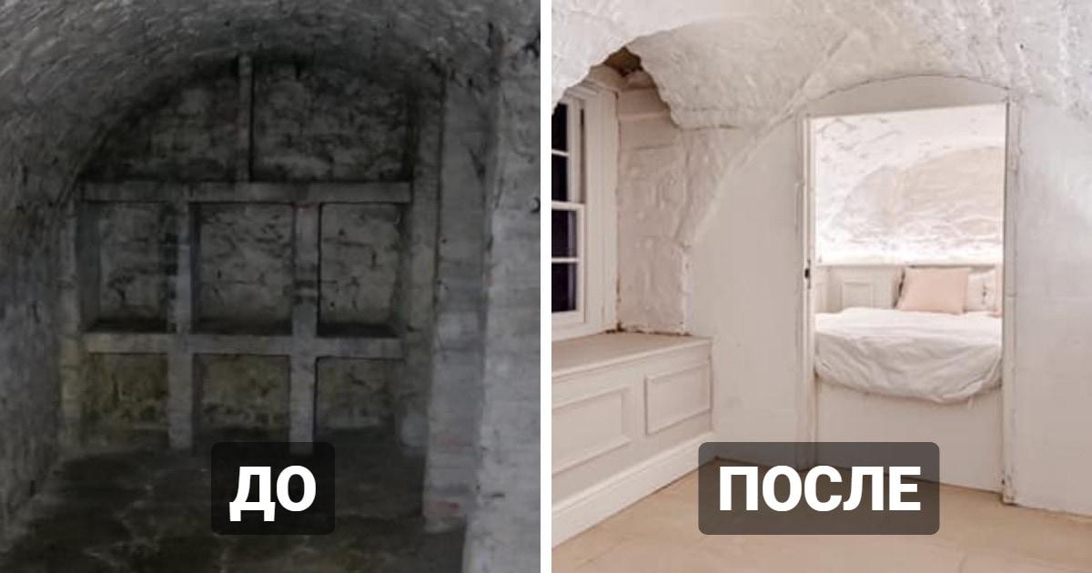 Британский сноубордист решил отремонтировать старое грязное подземелье и превратил его в шикарные апартаменты