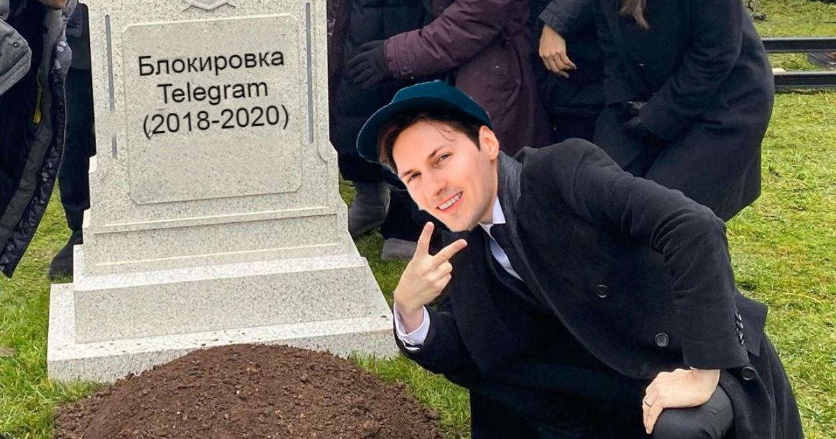 Роскомнадзор официально заявил о снятии ограничений с Telegram спустя два года: шутки и реакция соцсетей