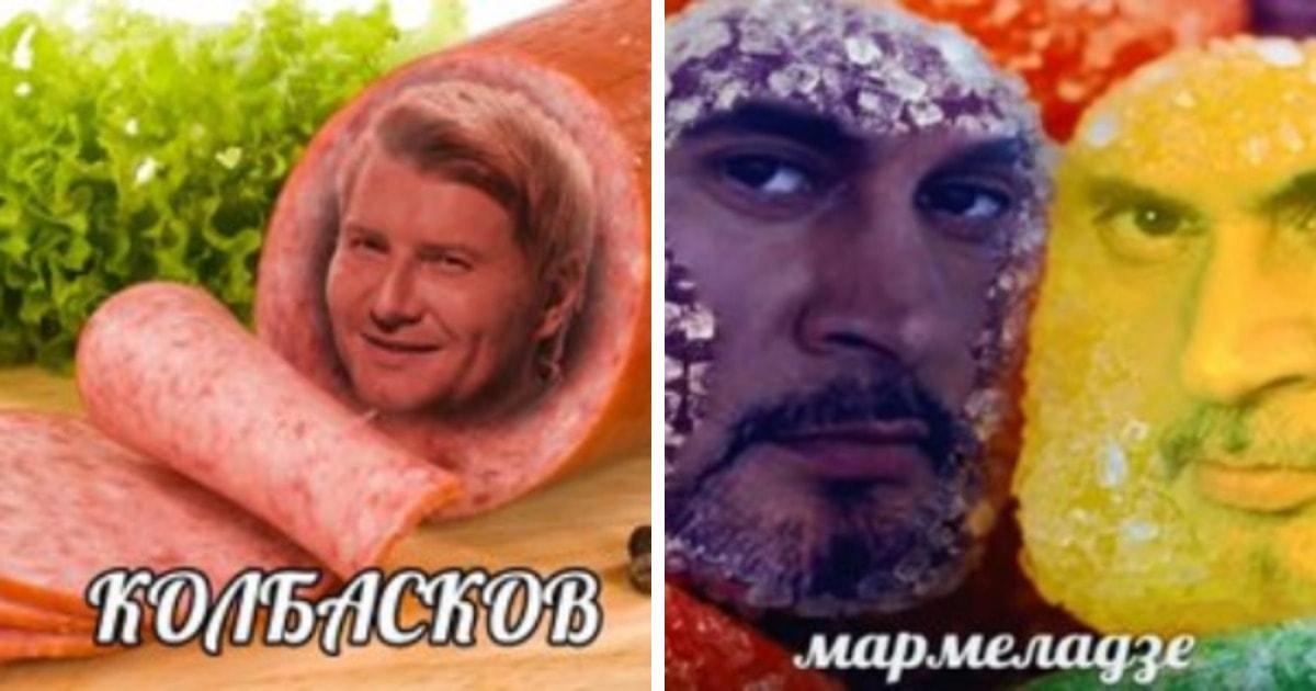 Пользователи сети превратили мармелад и Меладзе в Мармеладзе и запустили новый тренд