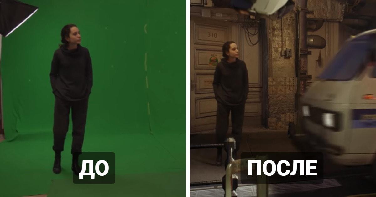 Ютубер продемонстрировал мощь зелёного фона и графики, сравнив видео до и после обработки. И это завораживает!