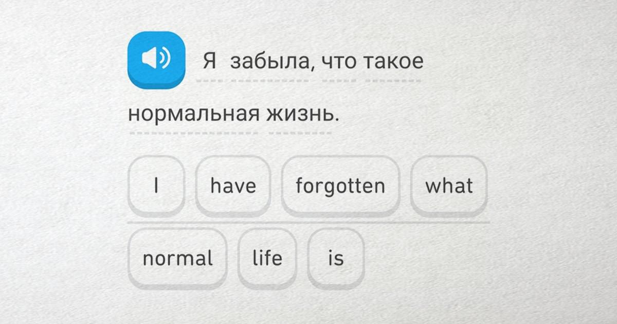 «От себя не убежишь»: иностранцы показали, какие странные фразы им предлагают приложения при изучении русского