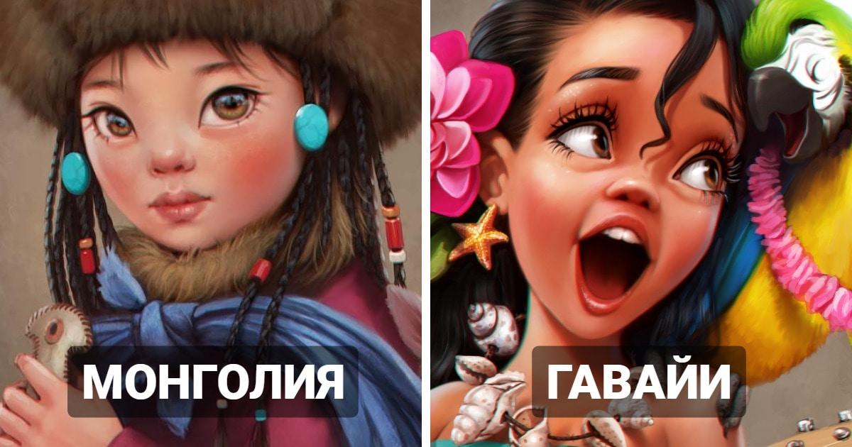 Художница из Тулы изобразила разные страны и народы в виде ярких девочек и показала, как многообразен наш мир