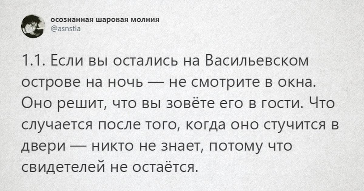 «Мосты разводят не для кораблей»: 11 мистических правил жизни в Петербурге, о которых все молчат