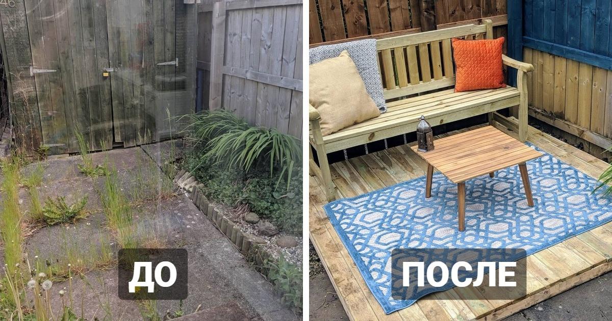 Пользователи со всего мира похвастались ремонтом, который сделали на карантине, показав фото до и после