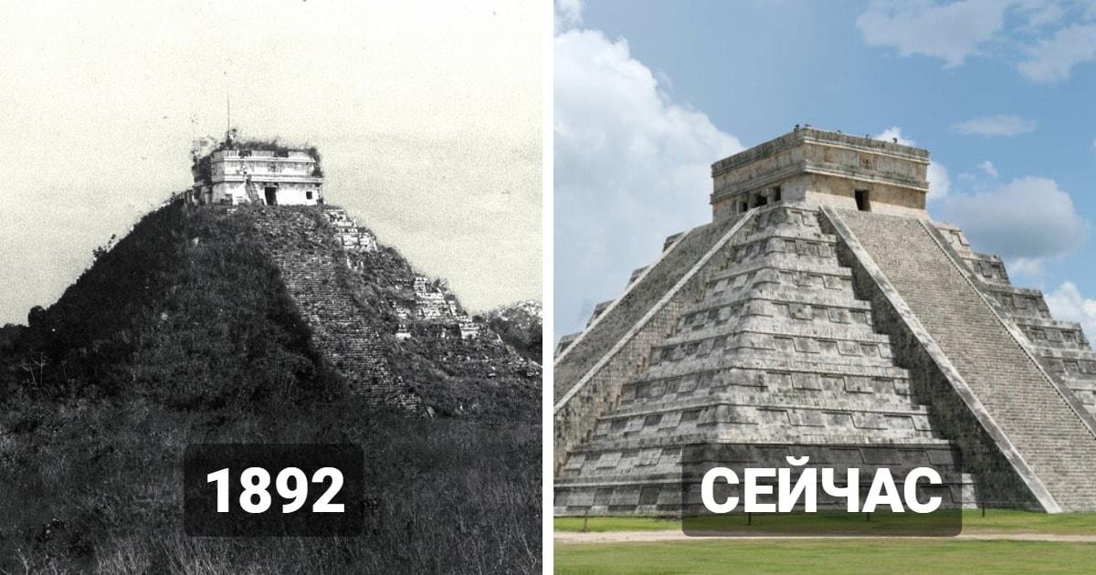 Фотографии легендарных строений древности до того, как им придали туристический вид, и сейчас