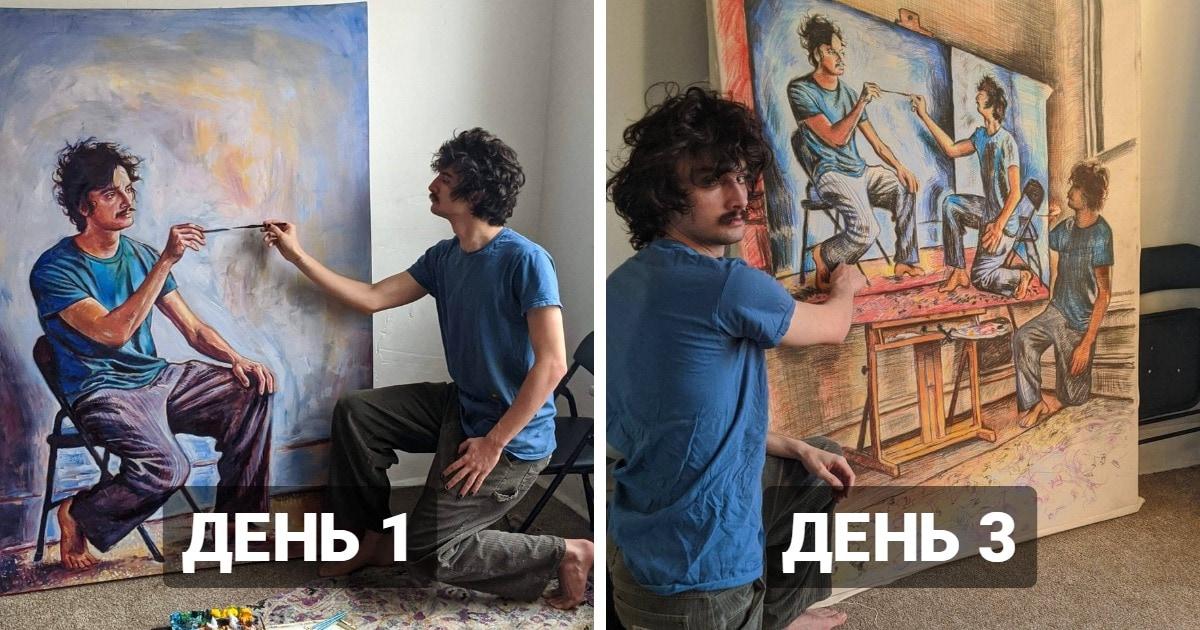 Художник несколько дней рисует себя, рисующего себя (рисующего себя). И с каждым портретом задача усложняется!