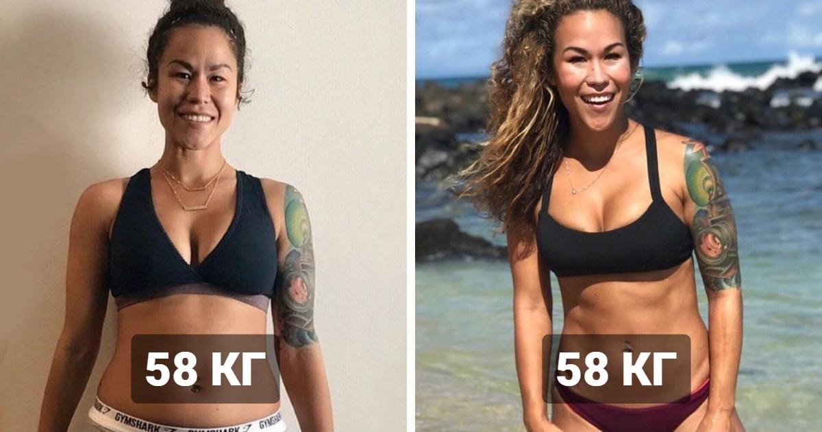 15 похудевших девушек, чей вес не изменился, а вот фигуры — очень даже