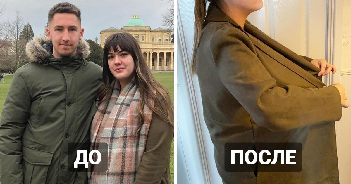 Британка скинула вес, набранный на свиданиях с парнем, и показала, как теперь на ней выглядит старая одежда