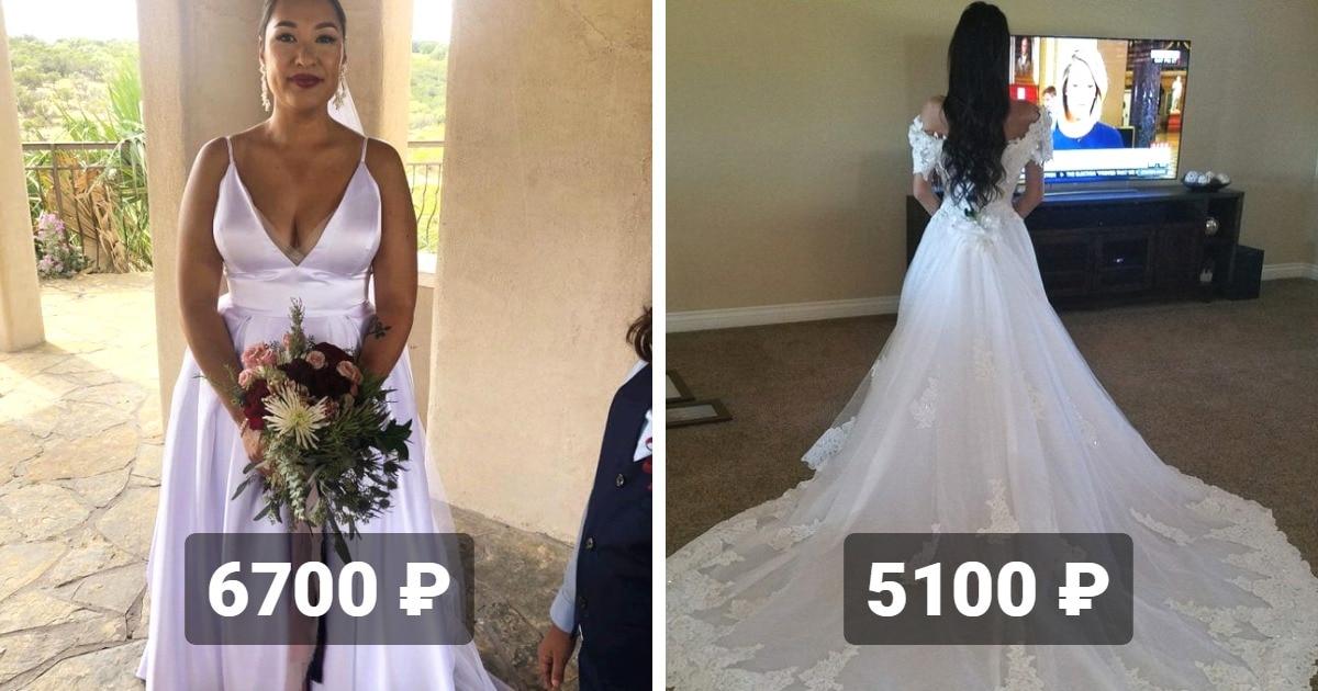 17 случаев, когда невесты решили сэкономить и доказали, что свадебное платье может стоить меньше 11 тысяч
