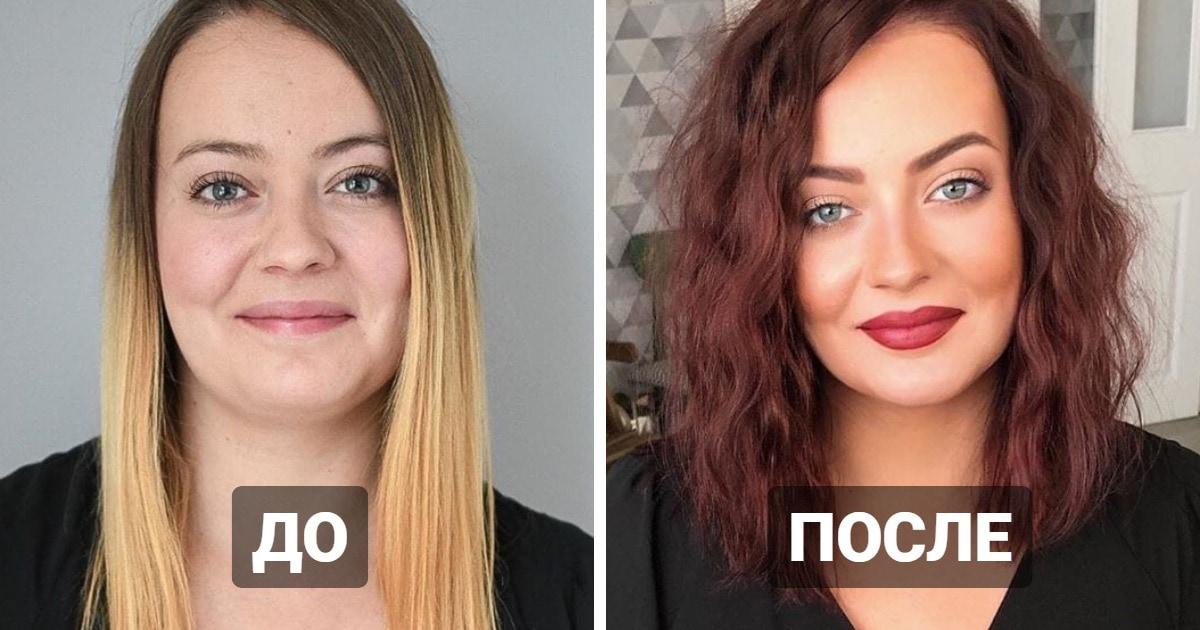 20 случаев, когда женщины кардинально изменили свои причёски, и вышло так круто, что теперь их не узнать