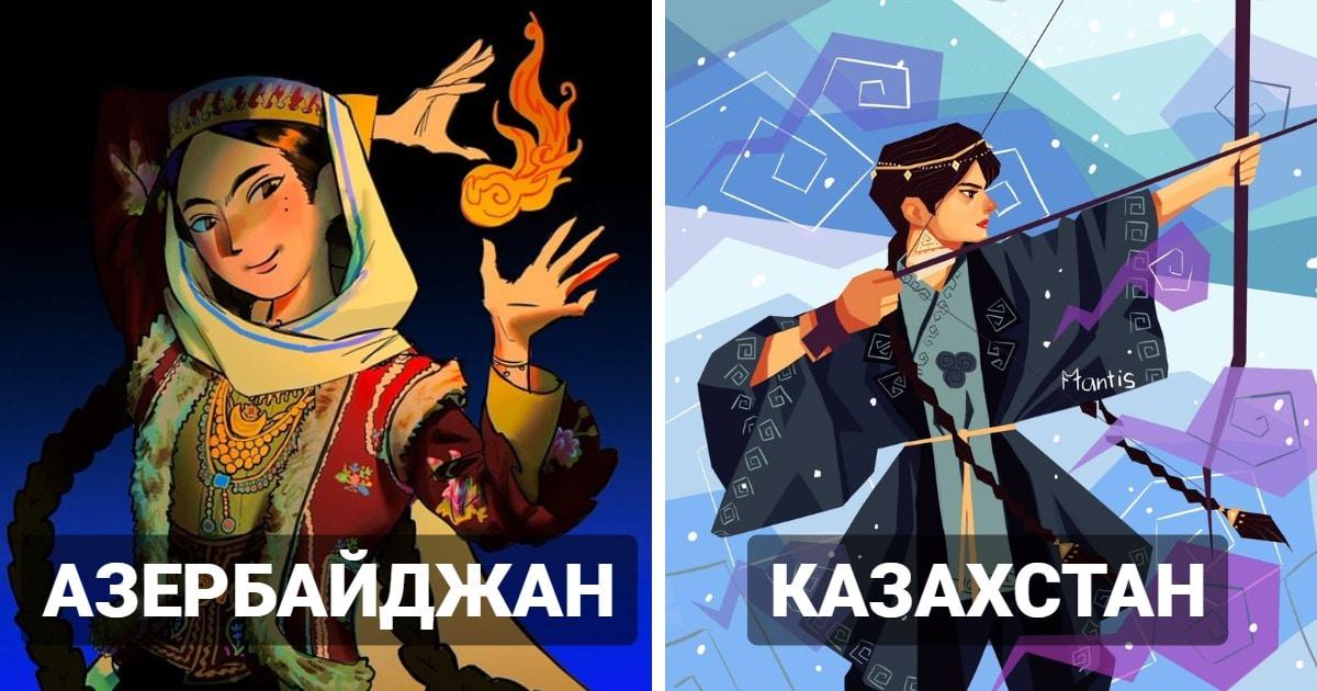 «Башкиры как маги земли»: художники устроили флешмоб, в котором рисуют народы СНГ как магов разных стихий