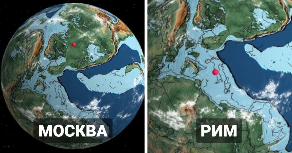 Исследователь создал проект с моделью Земли, которая покажет, где находился ваш город во времена динозавров