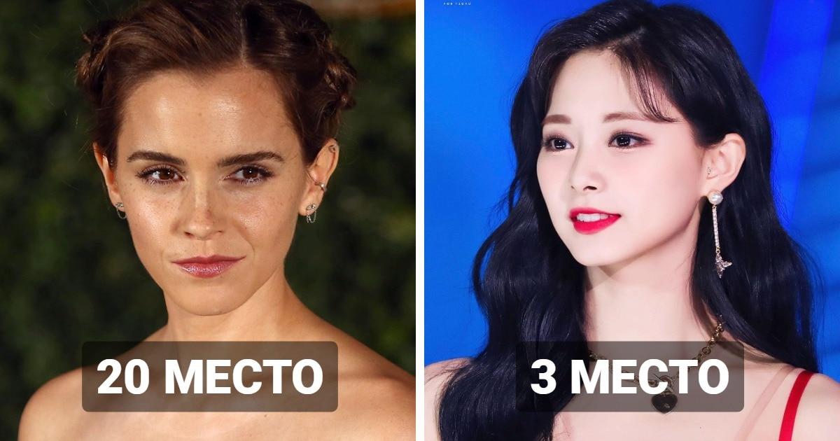 Пользователи сети назвали самых красивых женщин-знаменитостей 2020 года, выбрав 100 главных красавиц мира