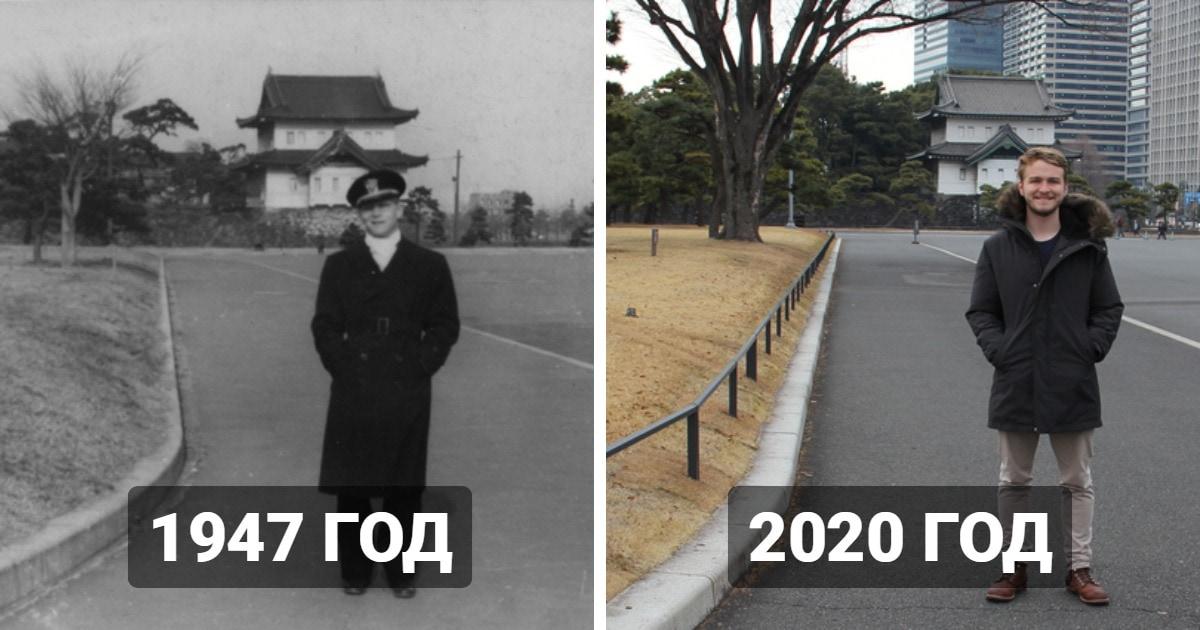 16 фотографий, которые показывают, как время меняет вещи, людей и весь мир: тогда и сейчас