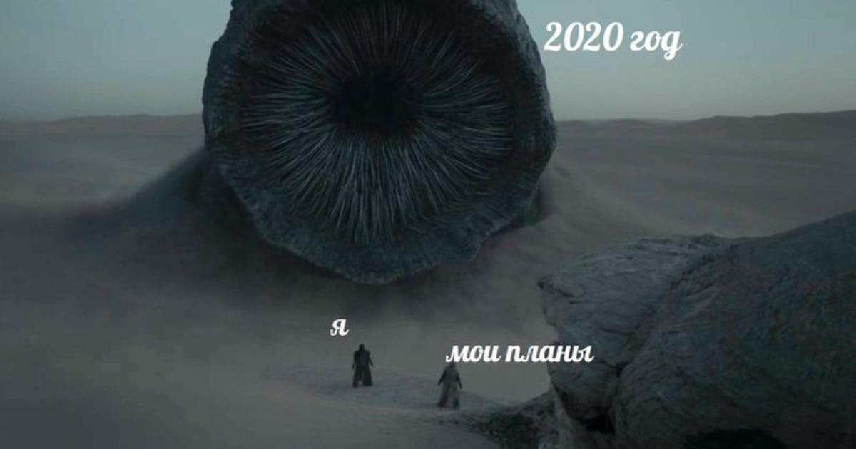 Появился первый трейлер фильма «Дюна» 2020 года. Люди увидели там огромного червя и не смогли сдержать мемы