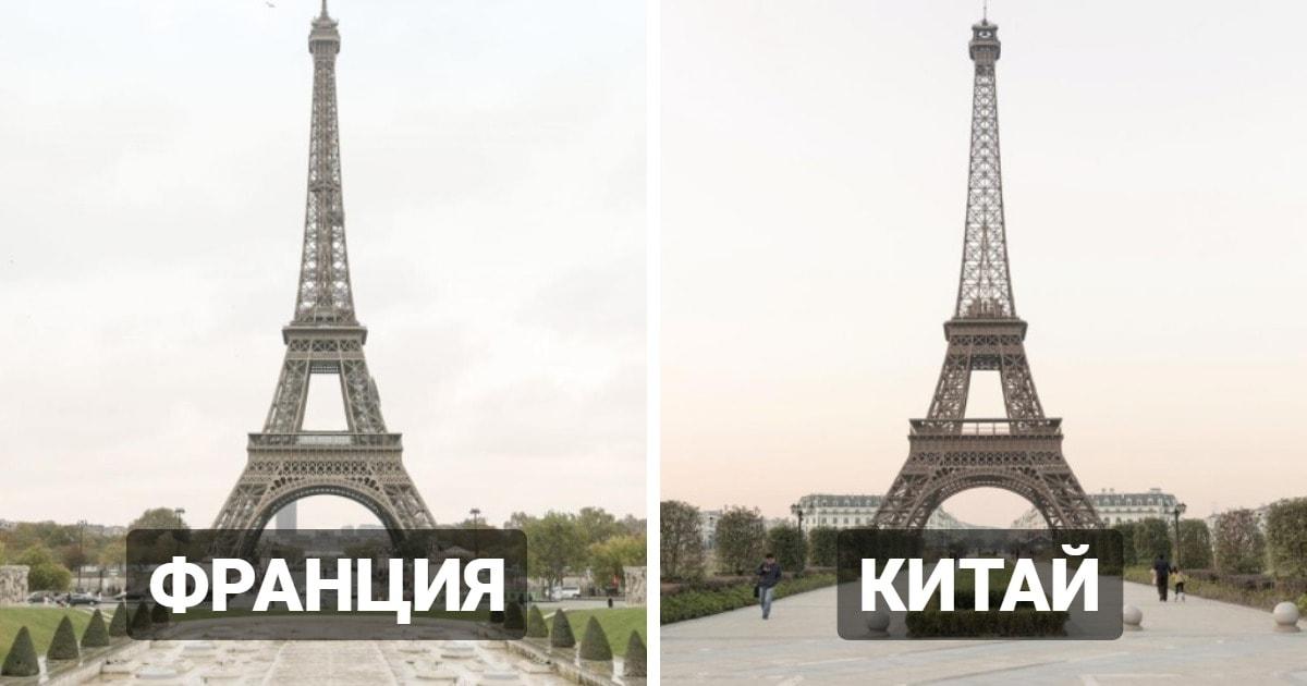 Фотограф совмещает снимки реальных Парижа и Венеции с их копиями в других странах. И где что — понять сложно