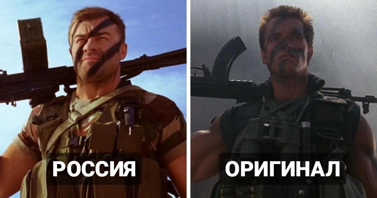 10 российских фильмов, которые являются ремейками иностранных картин