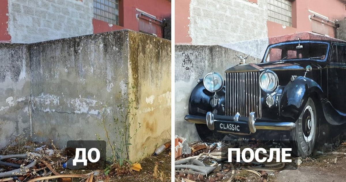 19 работ художника, который превращает невзрачные места в 3D-граффити, и их реалистичность потрясает