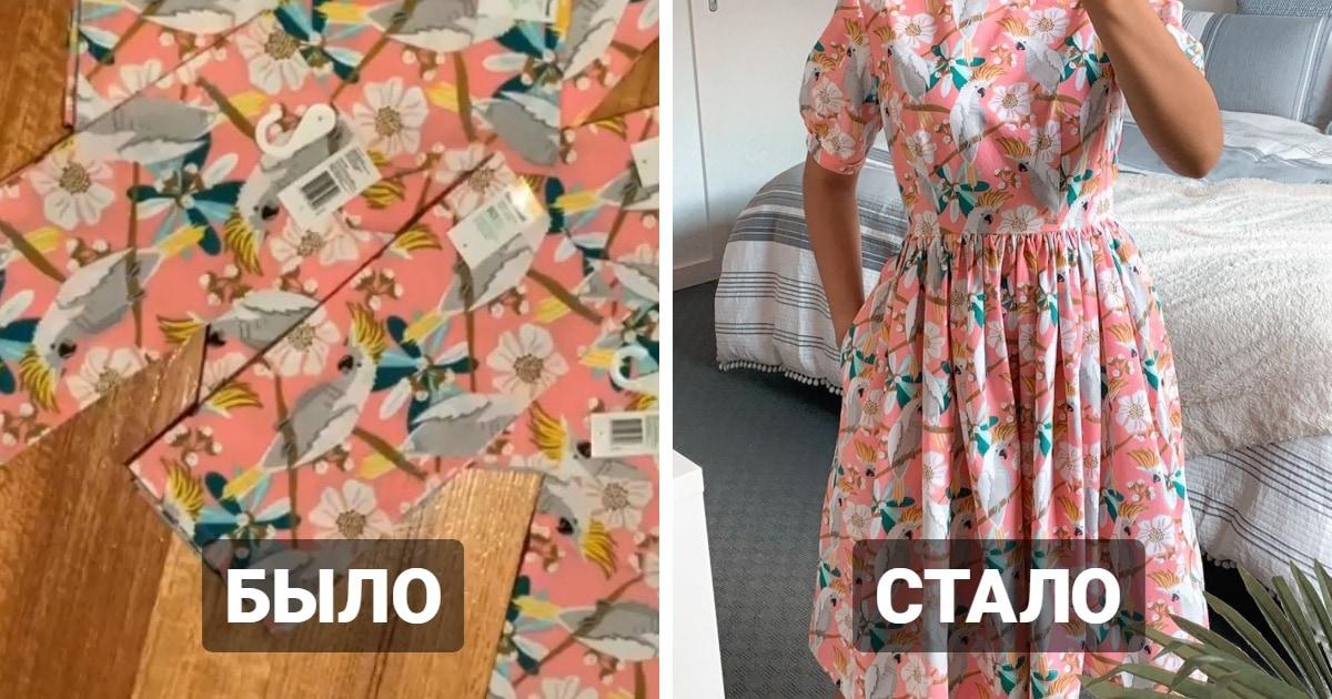 Австралийке понравились кухонные полотенца, и она сшила из них платье. Вышло на удивление круто и дешево!