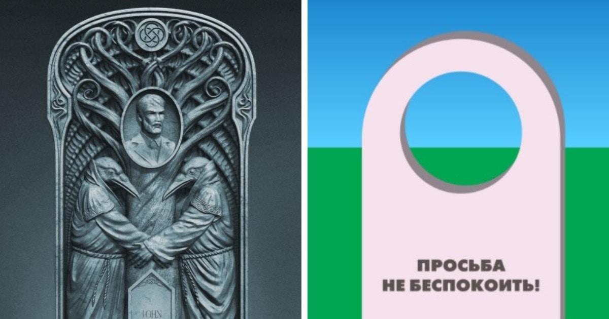 Ритуальная компания провела конкурс на дизайн надгробий и показала, какие работы могут появиться на кладбищах