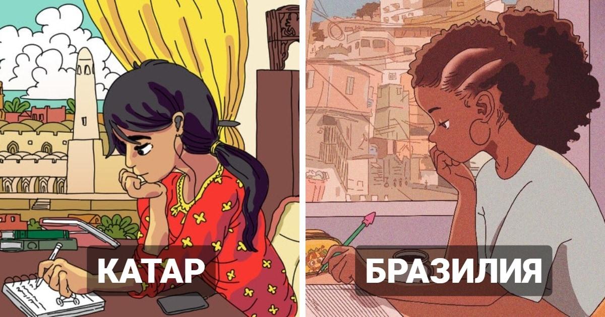 Художники со всего мира показали, как выглядела бы одна и та же девочка, если бы жила в разных странах