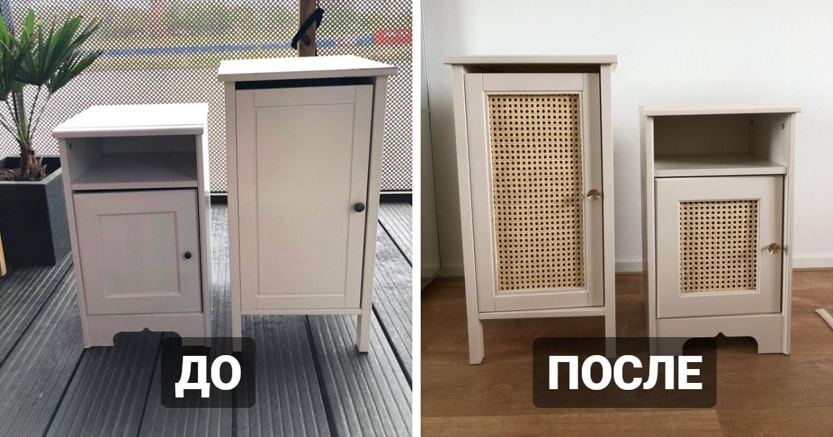 12 примеров того, как люди купили простую мебель из Икеи и сделали её гораздо круче и функциональней