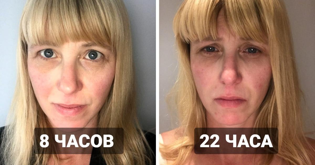 Мама троих детей провела эксперимент и показала, как на её внешности отразились 36 часов без сна