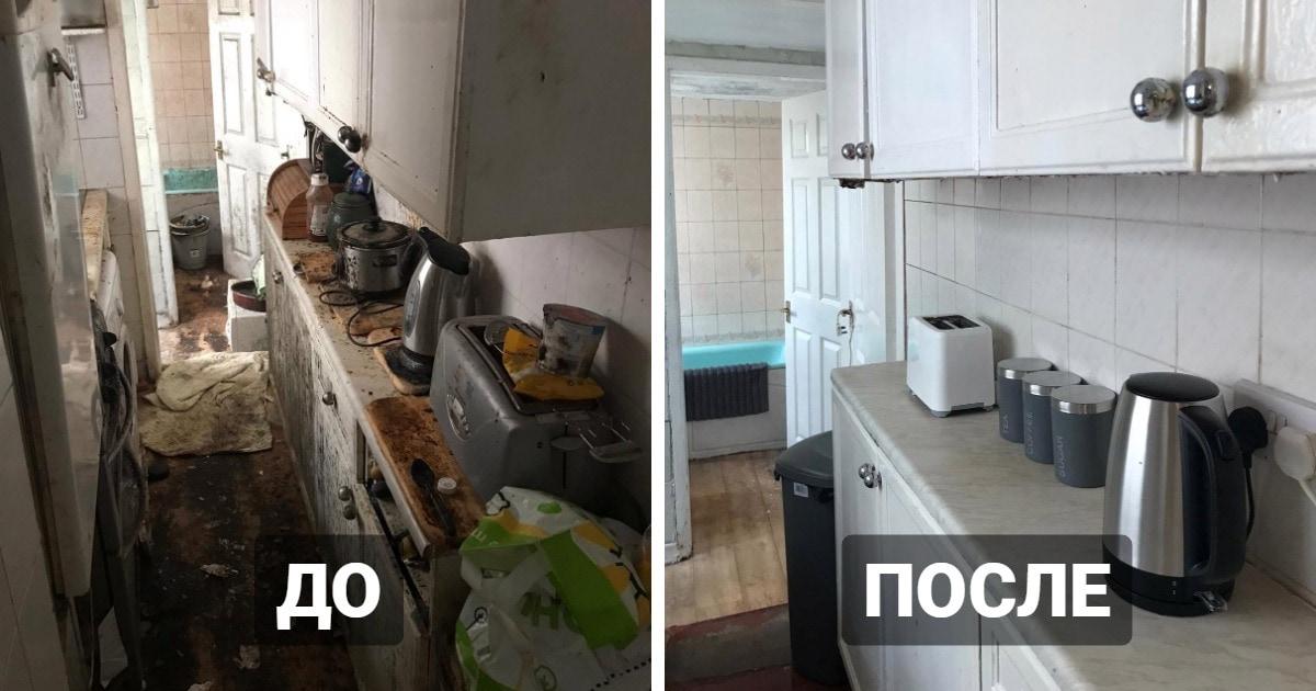 Клининг показал фотографии запущенного дома до и после того, как 6 работников убирались там почти 50 часов